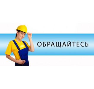 services_karusel